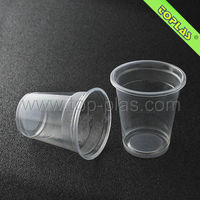 Raw Materials For Disposable Plastic Water Cup 7oz 200ml