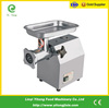2015 new style electric meat grinder