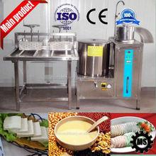 Portable textured soybean protein gold supplier