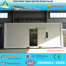 self storage container,mobile storage container