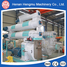 CE Certificated Bird Feed Pellet Mill for sale