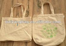 Eco Friendly Jute Reusable Bag Cheap Convient Jute shopping bag