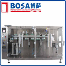 stand up pouch dried mango filling machine high quality china price