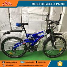 CE adult road racing bike MS-MTB-S26002