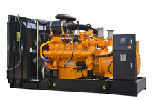 Honny 60Hz 1200RPM Natural Gas/Bio Gas Generator