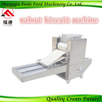 small snack food machine snack food making machine food processing machine