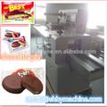 oreo печенье шоколад упаковочные машины