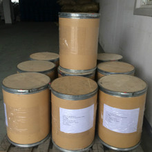 China Factory CAS NO 25655-41-8 in antibiotic and antimicrobial agents