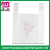 bargain offer of plastic tshirt polybag