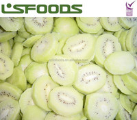 2014 New Frozen Kiwi Slice Fresh Chinese Kiwi fruit