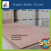18mm birch plywood of wholesale /commercial plywood