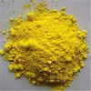 Factory Manufacture lemon yellow, Food additives,Food dyes,Acid yellow