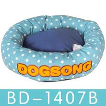 Factory Price Pet Dog Bed & Pet Carrier Bag