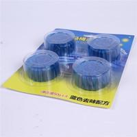 gel air freshener/bowl cleaner/toilet cleaner blocks/best perfume fragrance eco-friendly oem welcome