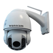 Wanscam Model HW0025 3x optical zoom better night vision IR 40m 1Megapixel H.264 Outdoor hd PTZ ip security camera