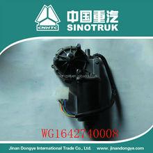 sinotruk spare parts howo truck window wiper motor WG1642740008