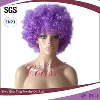 Cheap light purple synthetic afro party wig