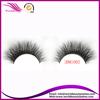 siberian mink strip eyelash hot fashion 3D mink hair false eye lashes