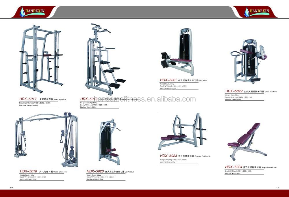 Comercial de equipamentos de fitness trainer Funcional Hansome HDX-F021