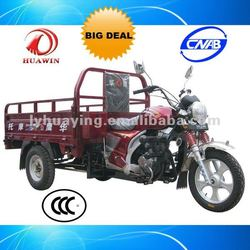HY200ZH-ZHY motorized cargo tricycle