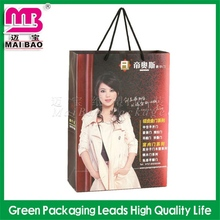 luxury production apparel packing paper shopping bag