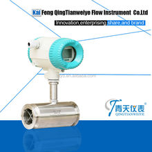 SS304 Clamp type turbine flow meter professional manufacturer