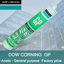 Fast Curing GP Acetoxy Silicone Sealant for doors & windows on hot sale