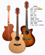 Famous guitars for sale F2000