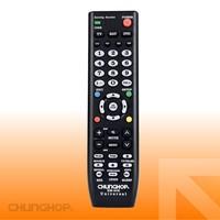 RM-80E Universal Remote Control TV/SAT/DVD 3 in 1 Infrared remote control