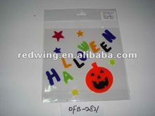 Gel Halloween wall sticker