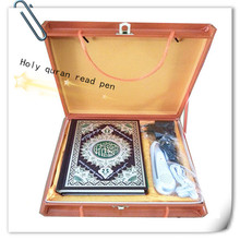 muslim quran reader pen with MP4 player