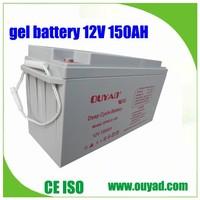 China manufacturer 12v solar gel battery