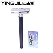 wholesale razor supplies Manual shaver factory