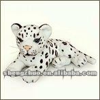 cute plush and stuffed lying leopard