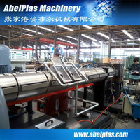 PE, PP plastic film aggregating and granulating line