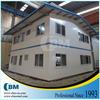 China 4 bedroom prefab homes