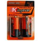 Bateria D 1.5 V R20