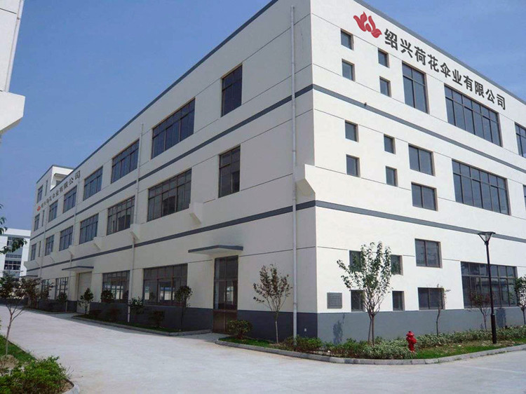 our factory.jpg