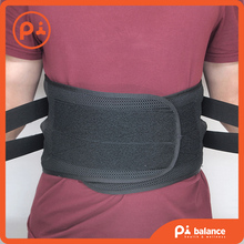 Hongkong Pi Balance Wellness Improve Health care Back Support Belt