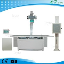 2015 top quality 50kw 500ma high frequency medical x-ray equipment