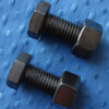 yongnian screw fasteners special bolt 8.8 and nut