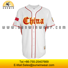 Wholesale baseball uniforms/ custom baseball jerseys & apparel