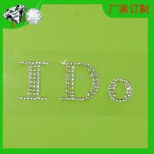 Cell Phone Rhinestone Stickers/Custom Acrylic Rhinestone Letter Stickers bulk buy from China