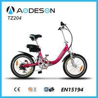 shock price folding electric bike/bicycle for kids ebike TZ204