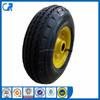 Qingdao Wholesale Penumatic Rubber Wheel 8 Inch
