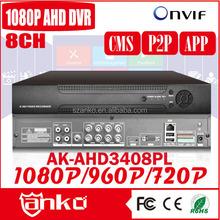 New arrival AHD DVR 1080P 8CH rohs