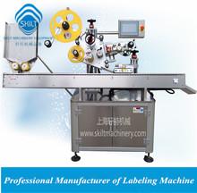 Automatic ampoule/tube/pen labeling machine manufacturer 0086-18917387699