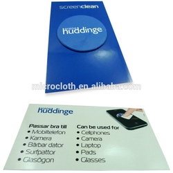 Promotional eco-friendly self adhesive screen cleaner