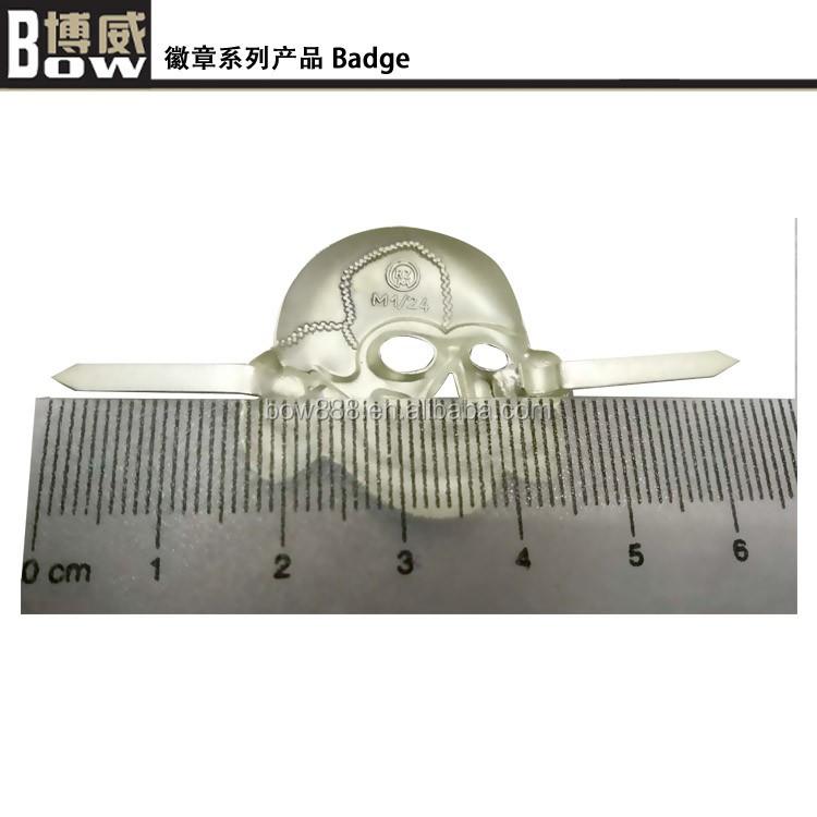 badge-0812-02-F1.jpg