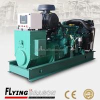 Volvo generator set 100kva diesel generator set 80kw for sale